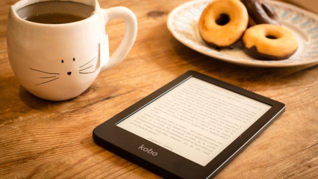 電子書籍とドーナツとコーヒー