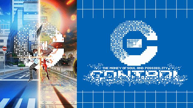 C(アニメ)