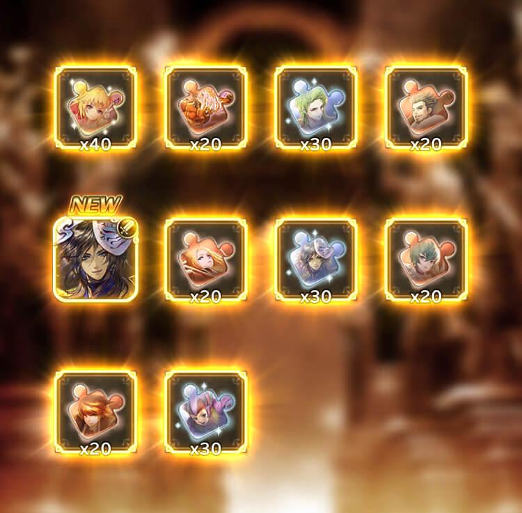 ロマサガ正月ガチャ2020(最終皇帝排出画面)